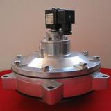 DMF-ZM-40速连式电磁脉冲阀